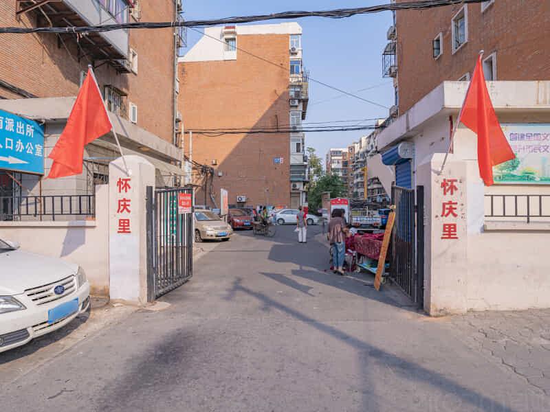 兴南街怀庆里租房房源出租信息