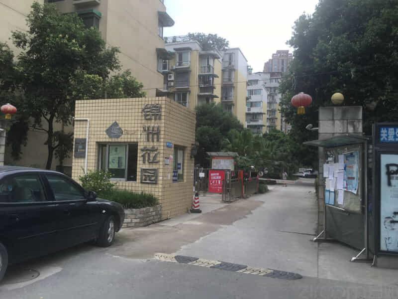 三官堂锦洲花园租房房源出租信息