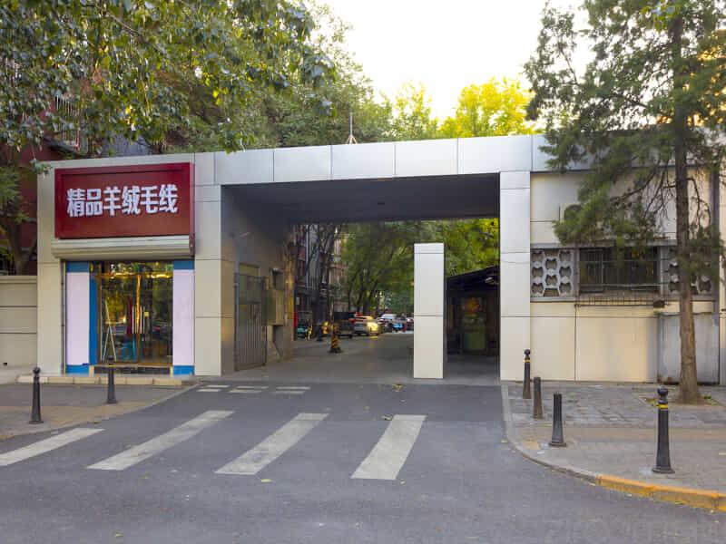 北京南站南三环中路71号院租房房源出租信息