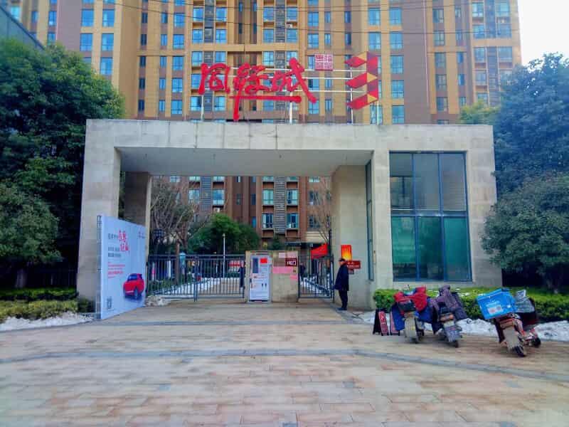 徐东福星惠誉国际城三期租房房源出租信息