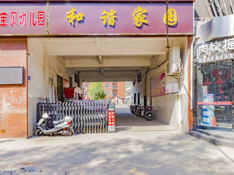 钟家村和谐家园(汉阳大道)租房房源出租信息
