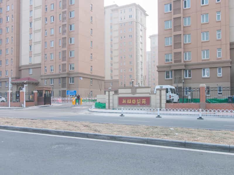 新立街民和巷景苑租房房源出租信息
