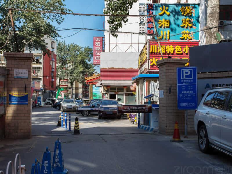 广安门车站西街15号院租房房源出租信息