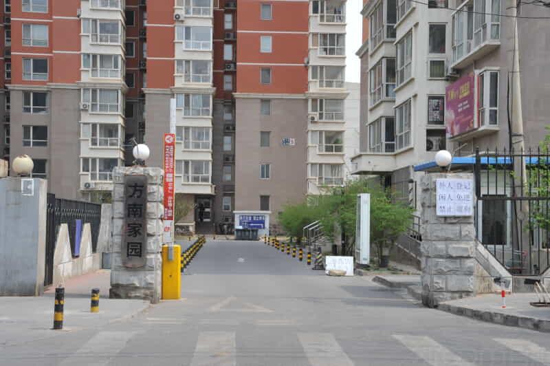 刘家窑方南家园二期租房房源出租信息