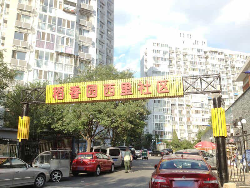 苏州桥稻香园西里租房房源出租信息