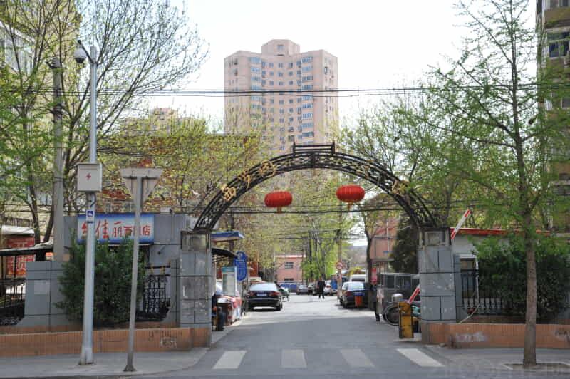 洋桥西罗园三区租房房源出租信息