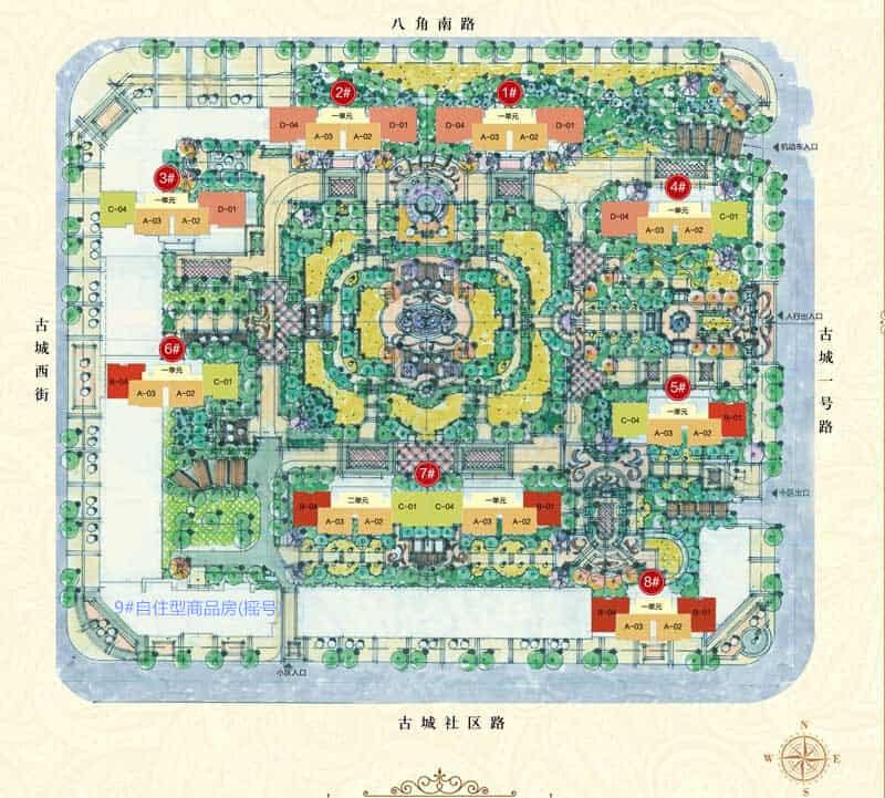 中海金玺公馆租房信息