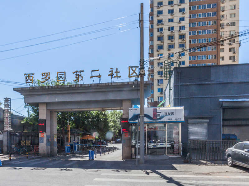 洋桥西罗园二区租房房源出租信息