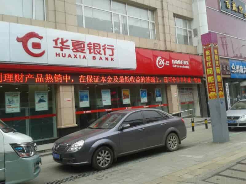 中建南湖壹号租房信息