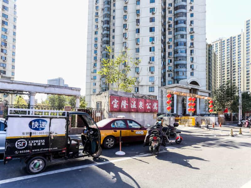 科技园区宝隆温泉公寓租房房源出租信息