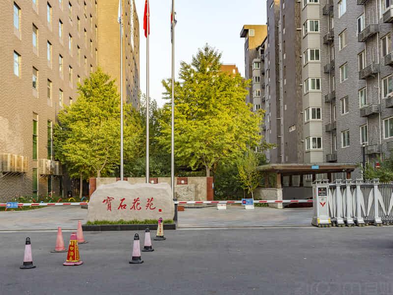 惠新西街宝石花苑租房房源出租信息