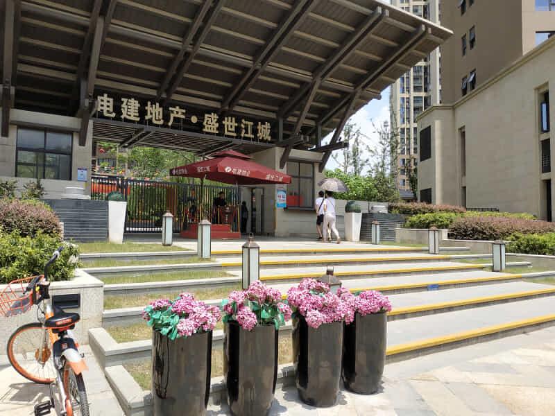 汉口火车站电建地产盛世江城租房房源出租信息