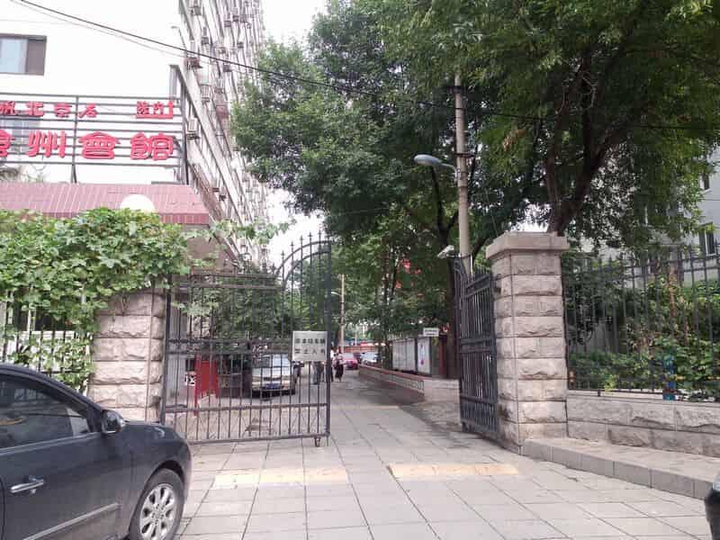军博会城门小区租房房源出租信息