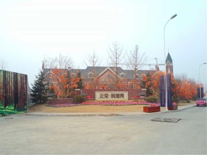 正荣润璟湾租房信息