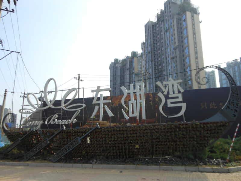 望京东湖湾二期租房房源出租信息