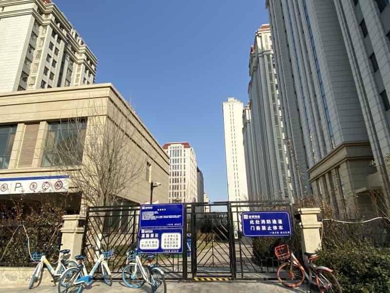 鸿顺里街天津诺德中心租房房源出租信息