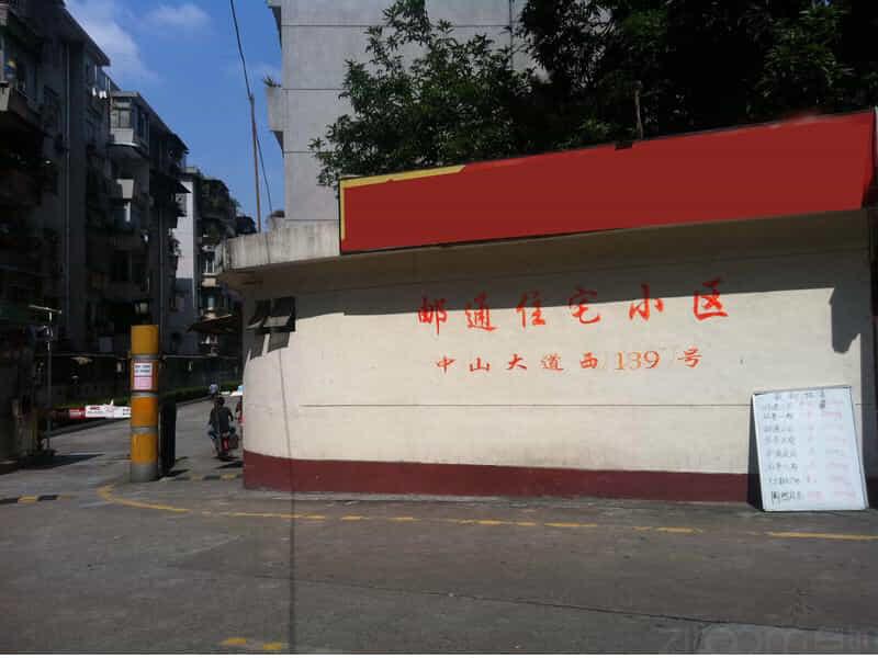 华景新城邮通小区租房房源出租信息