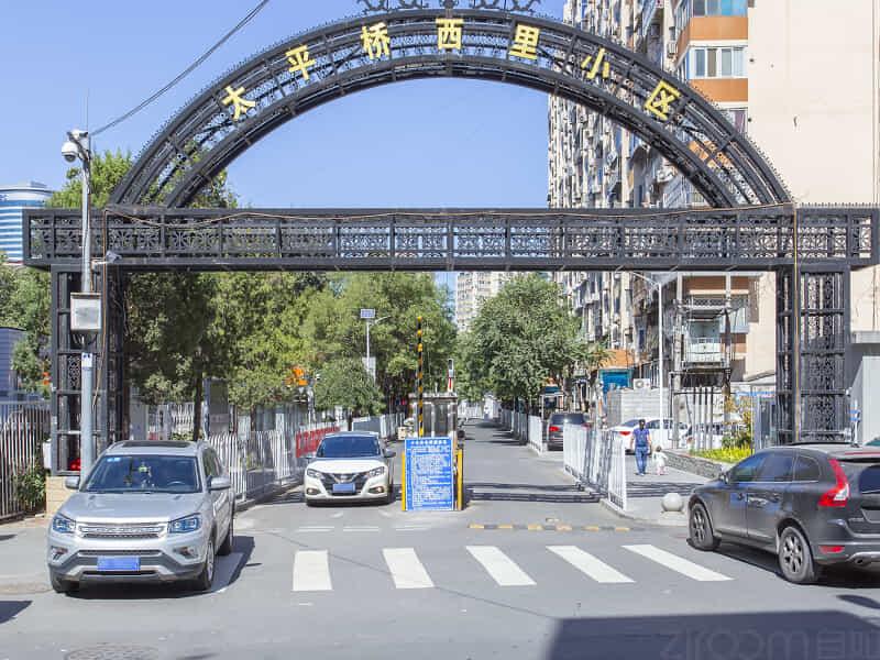 六里桥太平桥西里租房房源出租信息