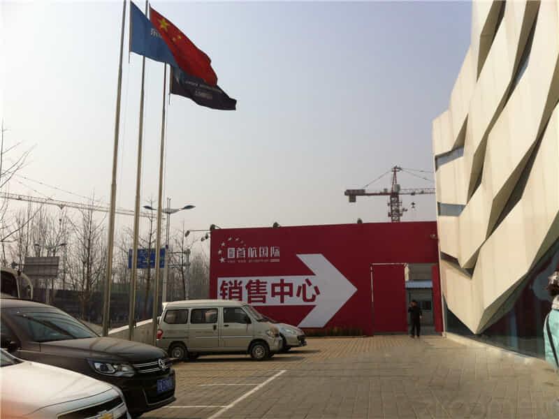 后沙峪东亚首航国际租房房源出租信息