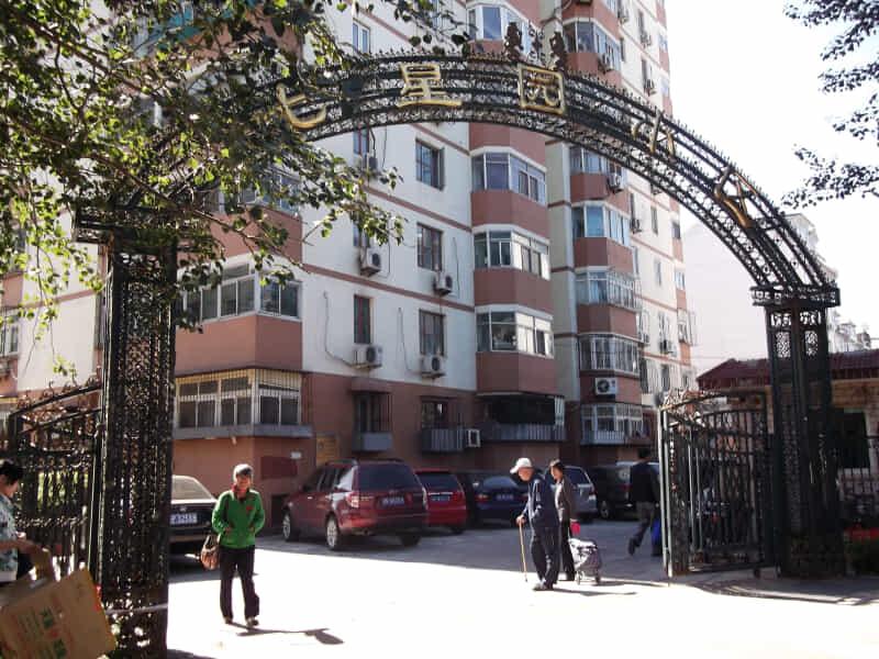 鲁谷七星园租房房源出租信息