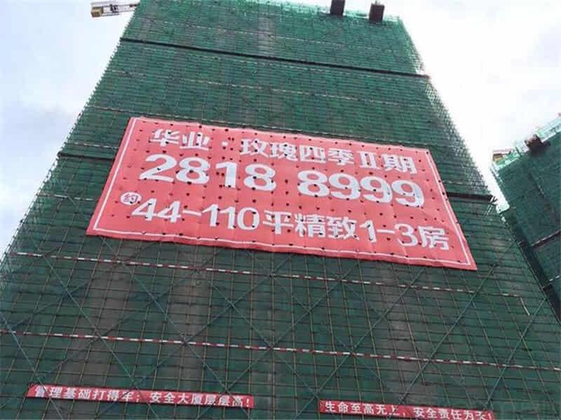 华业玫瑰四季馨园二期租房信息