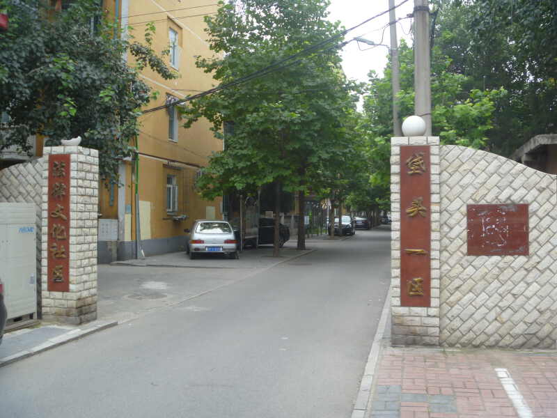 欢乐谷垡头西里一区租房房源出租信息