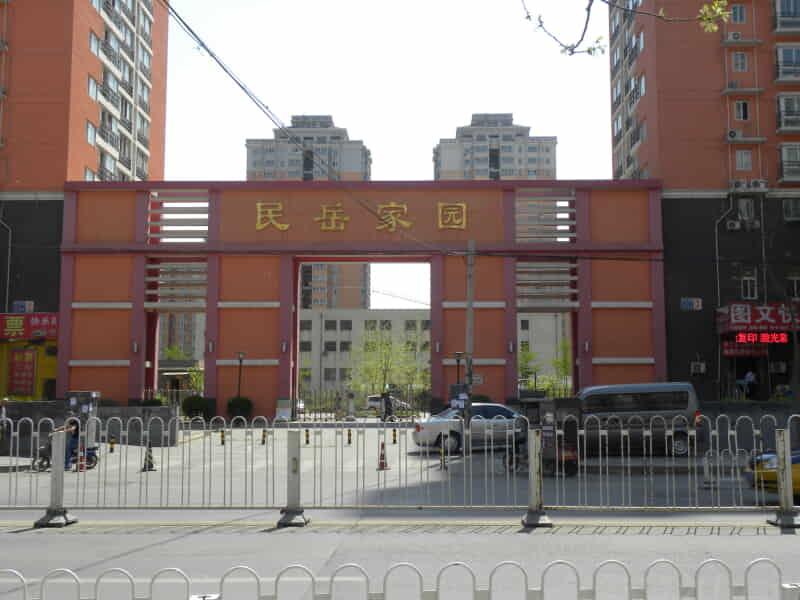 青塔民岳家园三期租房房源出租信息
