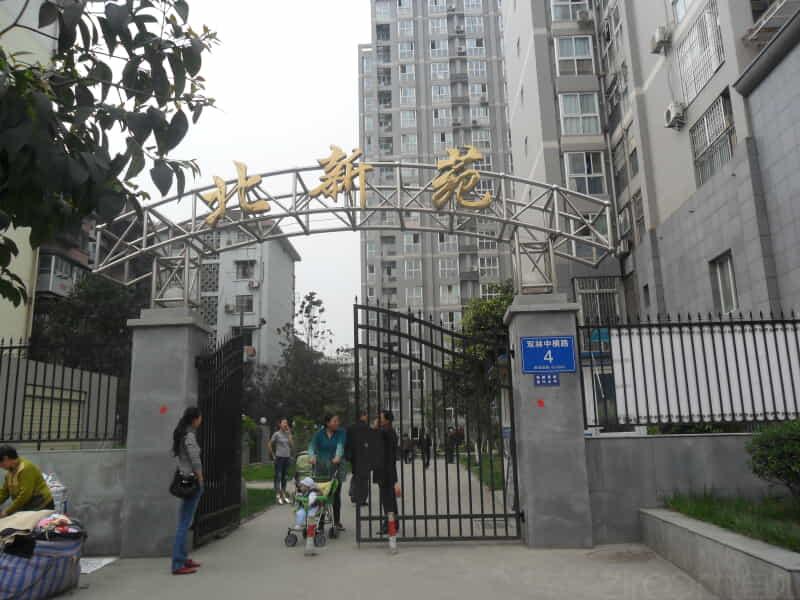 新华公园北新苑租房房源出租信息