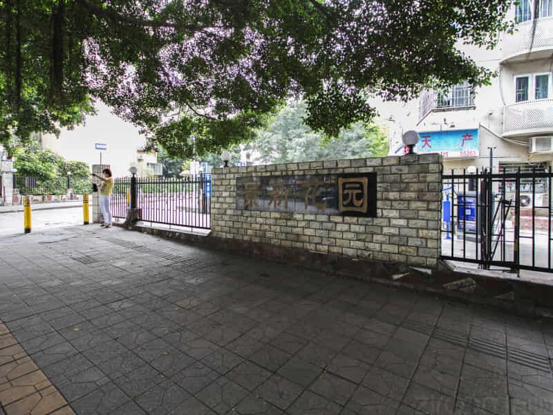 景新花园租房信息