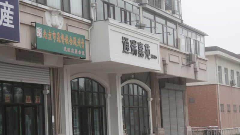 中国铁建通瑞嘉苑租房信息