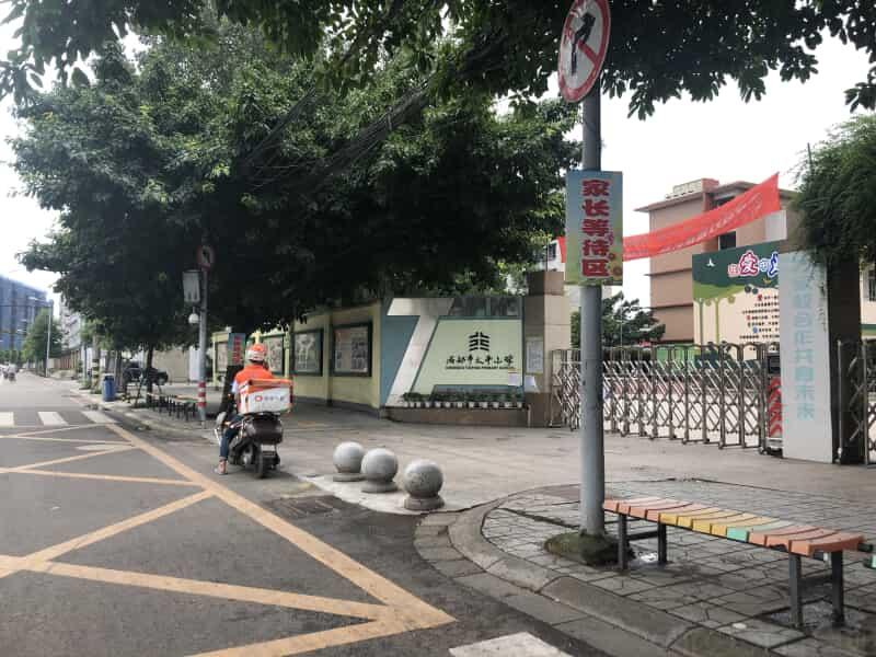 中环丰锦租房信息