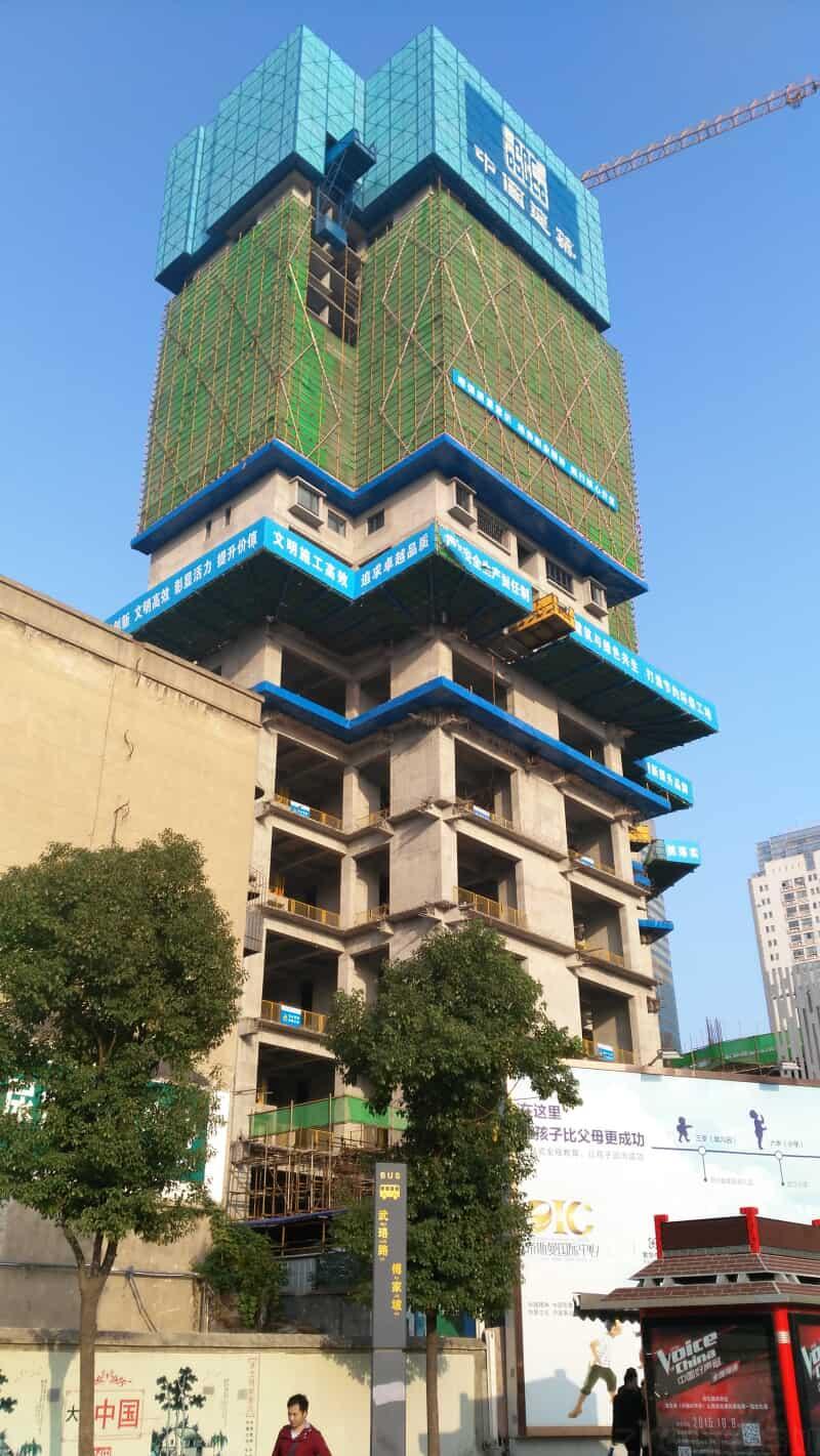 楚河汉街帝斯曼国际中心租房房源出租信息