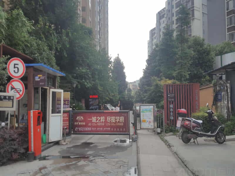 五大花园正基城市主场租房房源出租信息