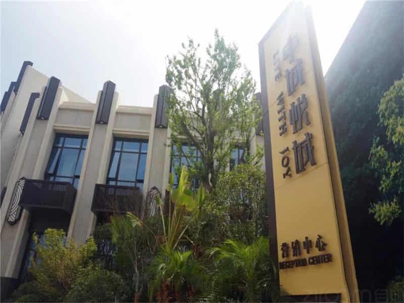 杨汊湖中城悦城二期租房房源出租信息
