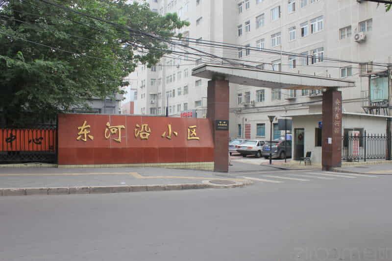 和平里安外东河沿租房房源出租信息