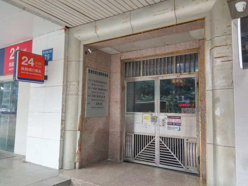 五羊新城佳地华苑大厦租房房源出租信息