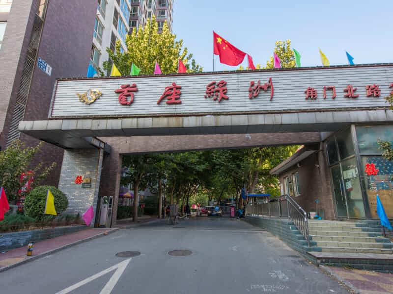 洋桥首座绿洲租房房源出租信息