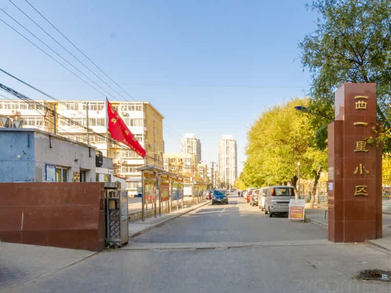 西三旗建材城西一里租房房源出租信息