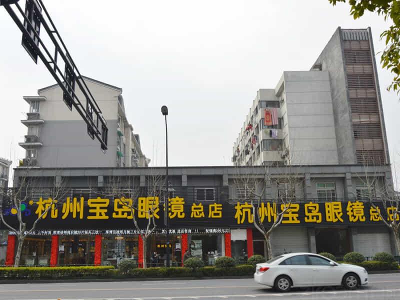 融信杭州公馆租房信息