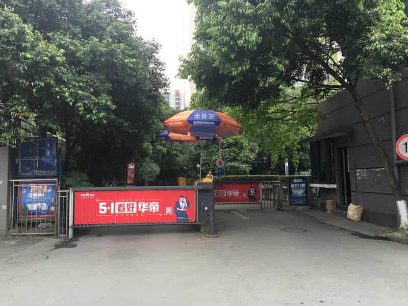 双楠康河郦景二期租房房源出租信息