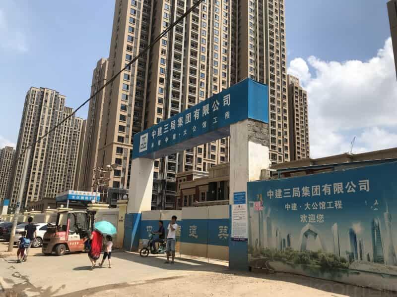 中建大公馆租房信息