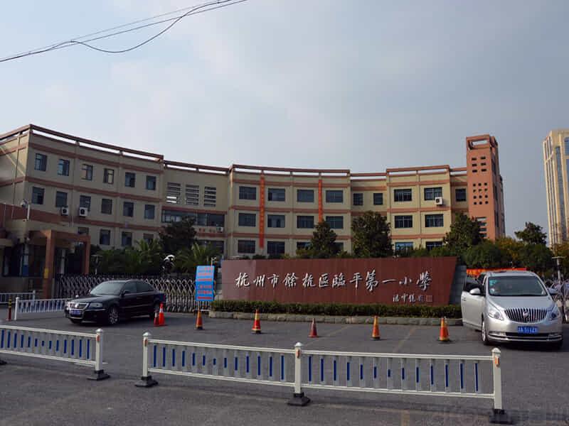 华元欢乐城租房信息