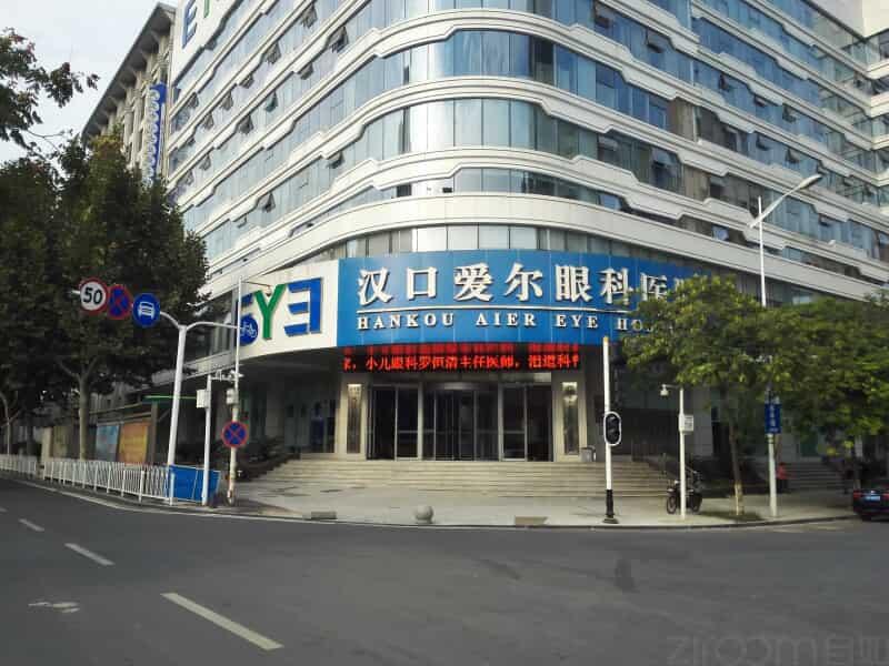武汉天街租房信息