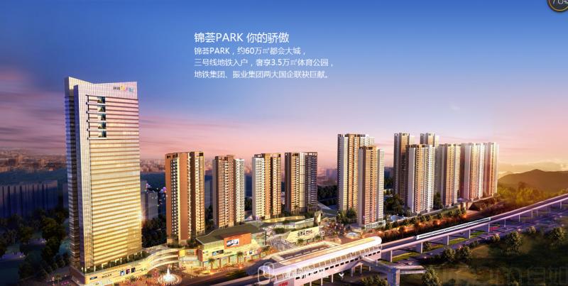 锦荟PARK租房信息