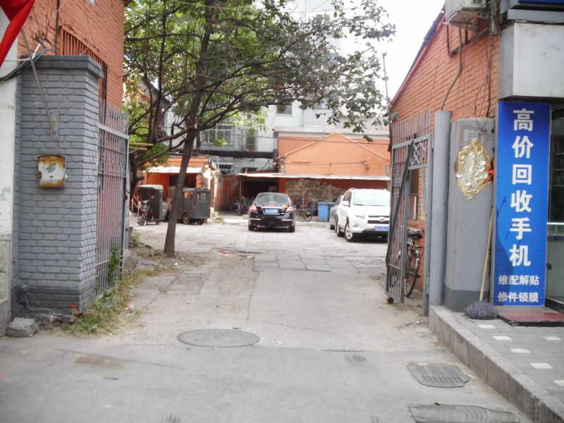 官园西直门南小街租房房源出租信息