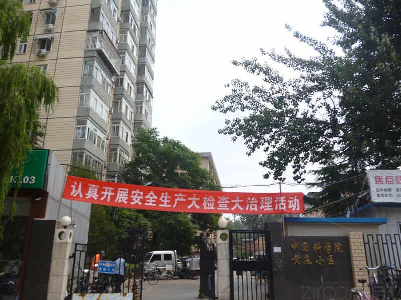中关村黄庄小区租房房源出租信息