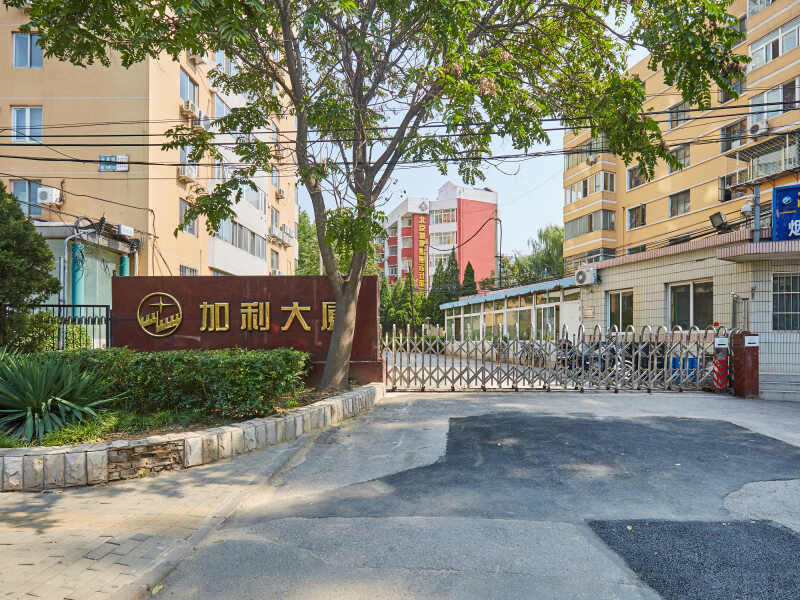 亚运村加利大厦租房房源出租信息