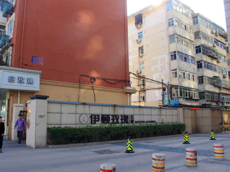 兴南街伊顿玫瑰公寓租房房源出租信息