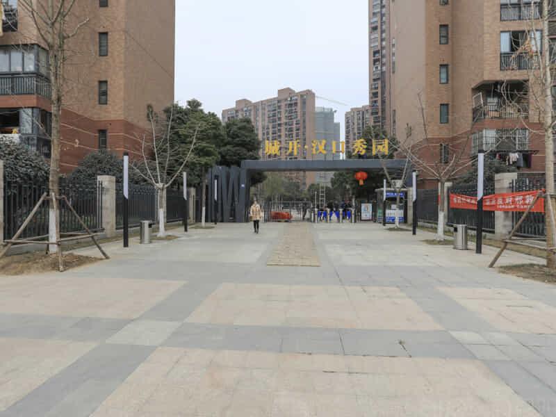 台北香港路汉口秀园租房房源出租信息