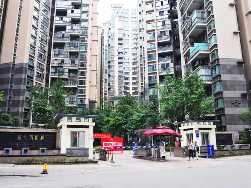 国宾恒大西锦城租房房源出租信息